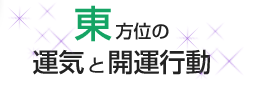 SnapCrab_NoName_2015-1-10_12-38-57_No-00