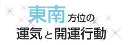SnapCrab_NoName_2015-1-10_12-43-47_No-00