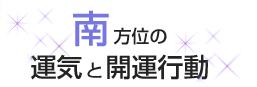 SnapCrab_NoName_2015-1-10_12-44-21_No-00