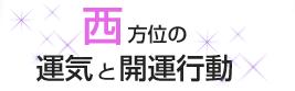 SnapCrab_NoName_2015-1-10_12-45-1_No-00